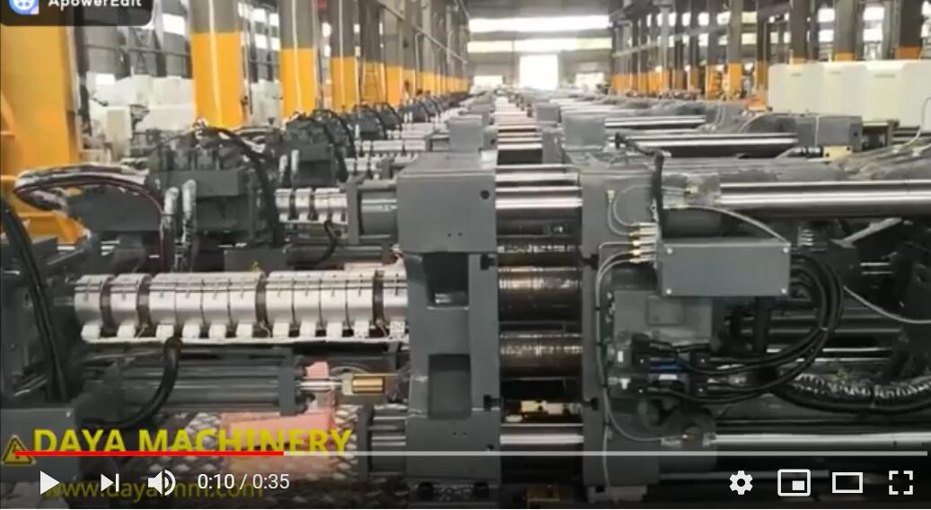 injection molding machine inspection