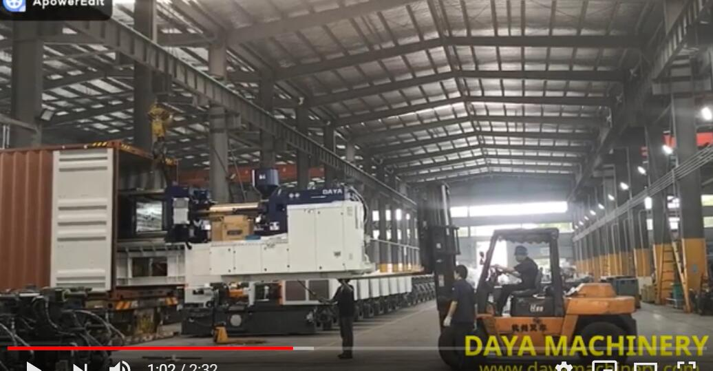 injection molding machine loading video
